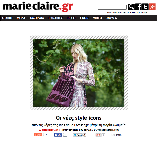 MARIE CLAIRE Greece (Web) 03rd/11/2014