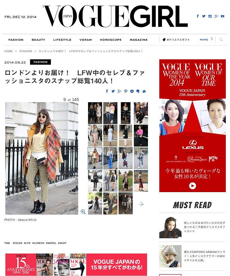 VOGUE GIRL Japan (web)22nd/09/2014