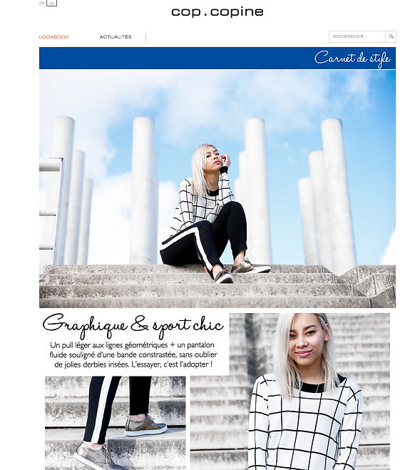 COP COPINE Website (french fashion brand), february 2016: editorial shoot.
